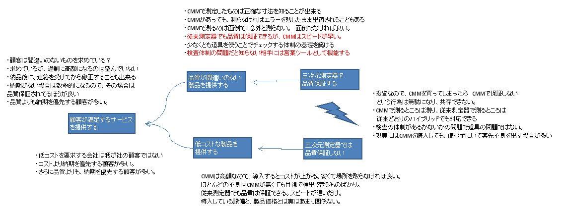 201406301.jpg
