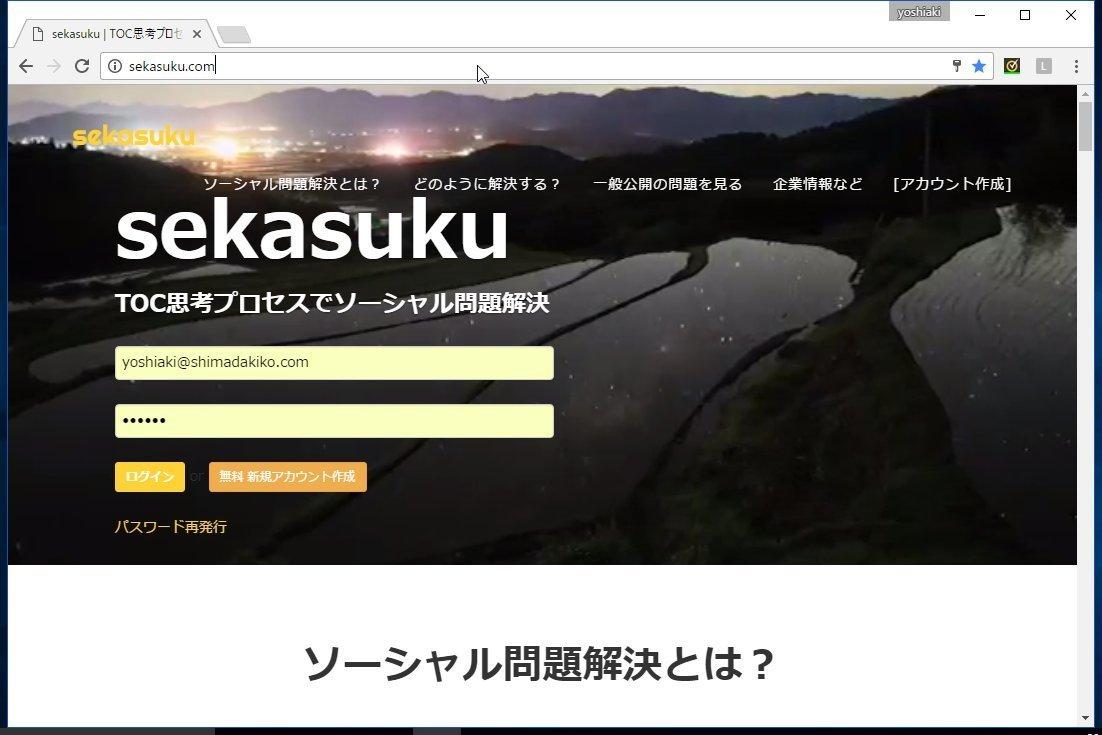 before_https.jpg
