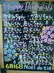 070616_1654~0001.jpg