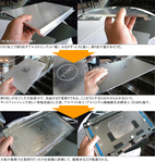 parts-cnc-xps13.jpg